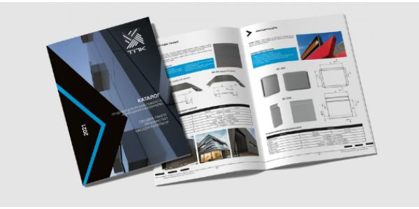 Что нового в каталоге продукции для промышленно-коммерческого строительства за 2021 год?