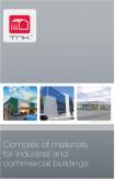 Materials for commercial buildings