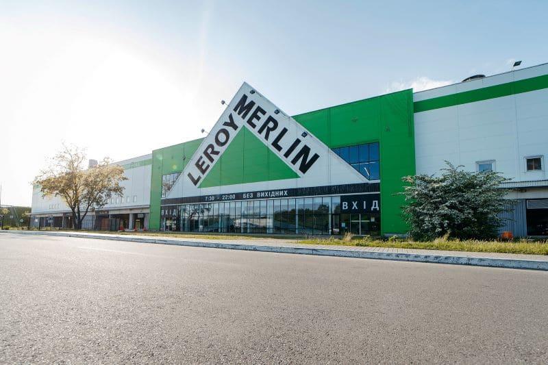 Будівельний гіпермаркет Леруа Мерлен