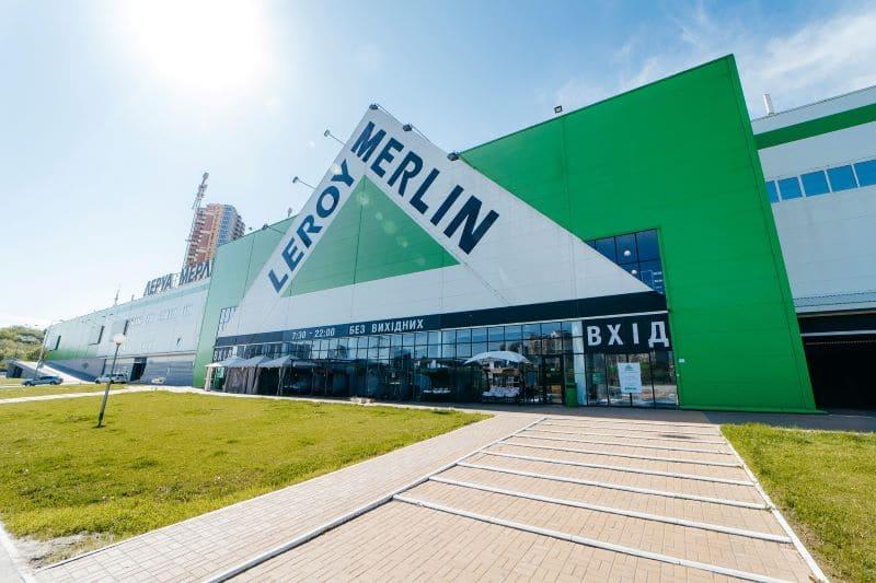 Строительный гипермаркет Леруа Мерлен