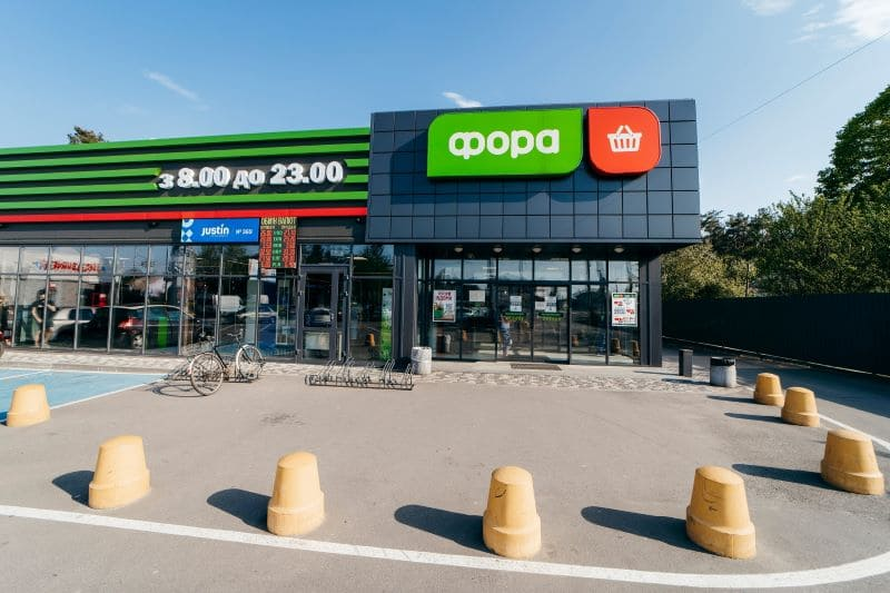 Супермаркет «Фора» м. Бровари