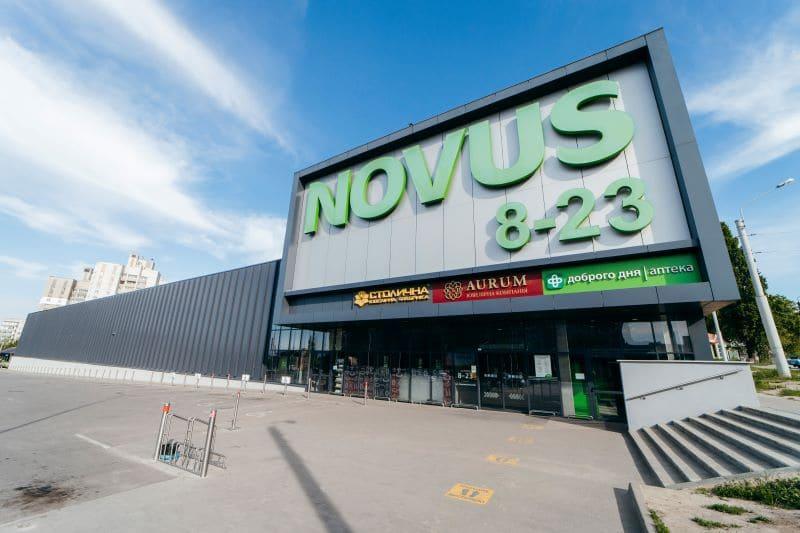 Супермаркет NOVUS м. Біла Церква