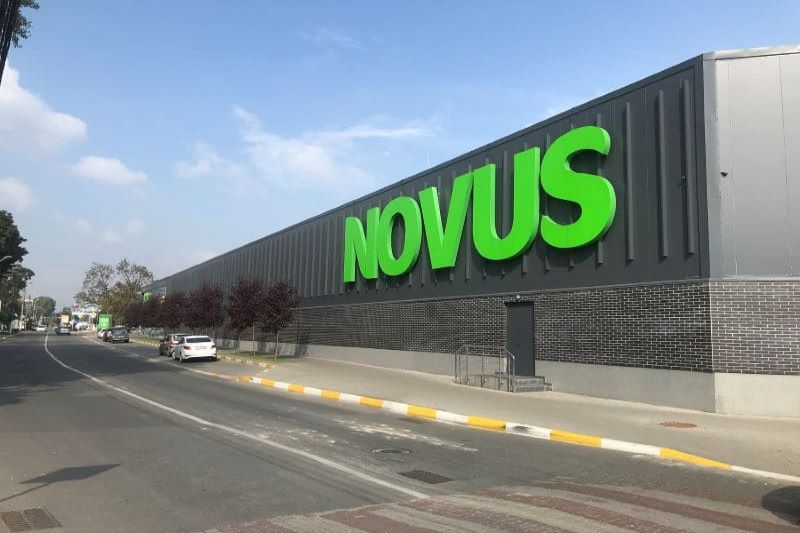 Супермаркет NOVUS г. Ирпень