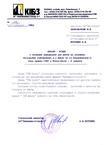 АТ «Київінвестбуд-3»